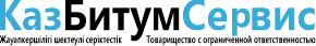 """Акционерное общество """"КазБитумСервис"""""""